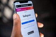 Instagram en affiliate marketing