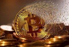 opkomende crypto