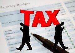 belastingvrij bijverdienen naast baan